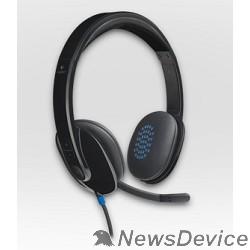 Наушники Logitech Stereo Headset H540 981-000480