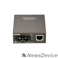 Сетевое оборудование D-Link DMC-F15SC/A1A/B1A Медиаконвертер из 100BASE-TX по витой паре в 100BASE-FX по одномодовому волокну (15 км, SC)