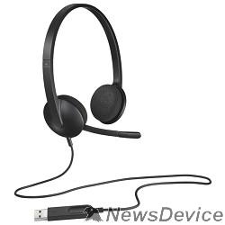 Наушники Logitech Headset H340 USB 981-000475