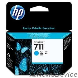 Расходные материалы HP CZ130A Картридж №711, Cyan Designjet T120/T520, Cyan (29ml)
