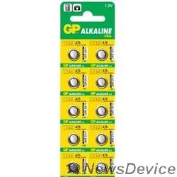 Батарейки GP A76-BC10/A76(F)-2C10 250/5000 (10 шт. в уп-ке) 03150
