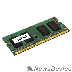 Модуль памяти Crucial DDR3 SODIMM 4GB CT51264BF160B PC3-12800, 1600MHz, 1.35V