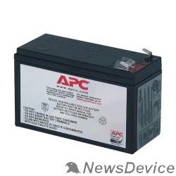 Батарея для ИБП APC RBC2 Батарея для BK250EI,  BP280I,  BP280IPNP,  BK400EI,  BP420I, BP420IPNP, SUVS420I