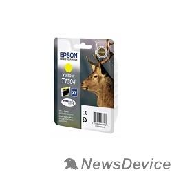 Расходные материалы EPSON C13T13044010/12 T1304 Картридж для Epson Stylus SX525WD/ SX620FW,  Stylus Office BX320FW/BX525WD/ BX625FWD, желтый, XL (cons ink)
