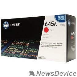 Расходные материалы HP C9733A Картридж ,MagentaLJ 5500, Magenta, (12000стр.)