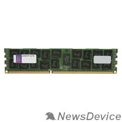 Модуль памяти Kingston DDR3 DIMM 16GB KVR16LR11D4/16 PC3-12800, 1600MHz, ECC Reg, CL11, DRx4, 1.35V, w/TS