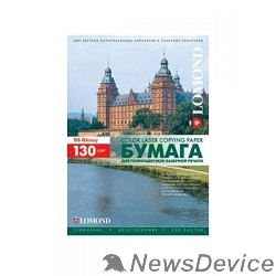Бумага LOMOND 0310141 формат А4, 130 г/м2, 250 листов в пачке, для лазерной печати глянцевая двухсторонняя