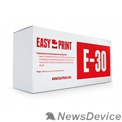 Расходные материалы EasyPrint E-30 Картридж  LC-E30 для Canon FC 108/128/210/220/228/230/330/PC330/760/860 (4000 стр.)