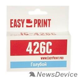 Расходные материалы EasyPrint CLI426C Картридж (IC-CLI426C) для Canon PIXMA iP4840/MG5140/MG6140/MX884, голубой, с чипом