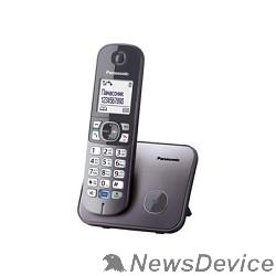 Телефон Panasonic KX-TG6811RUM (серебристый) Беспроводной DECT,40 мелодий,телефонный справочник 120 зап.