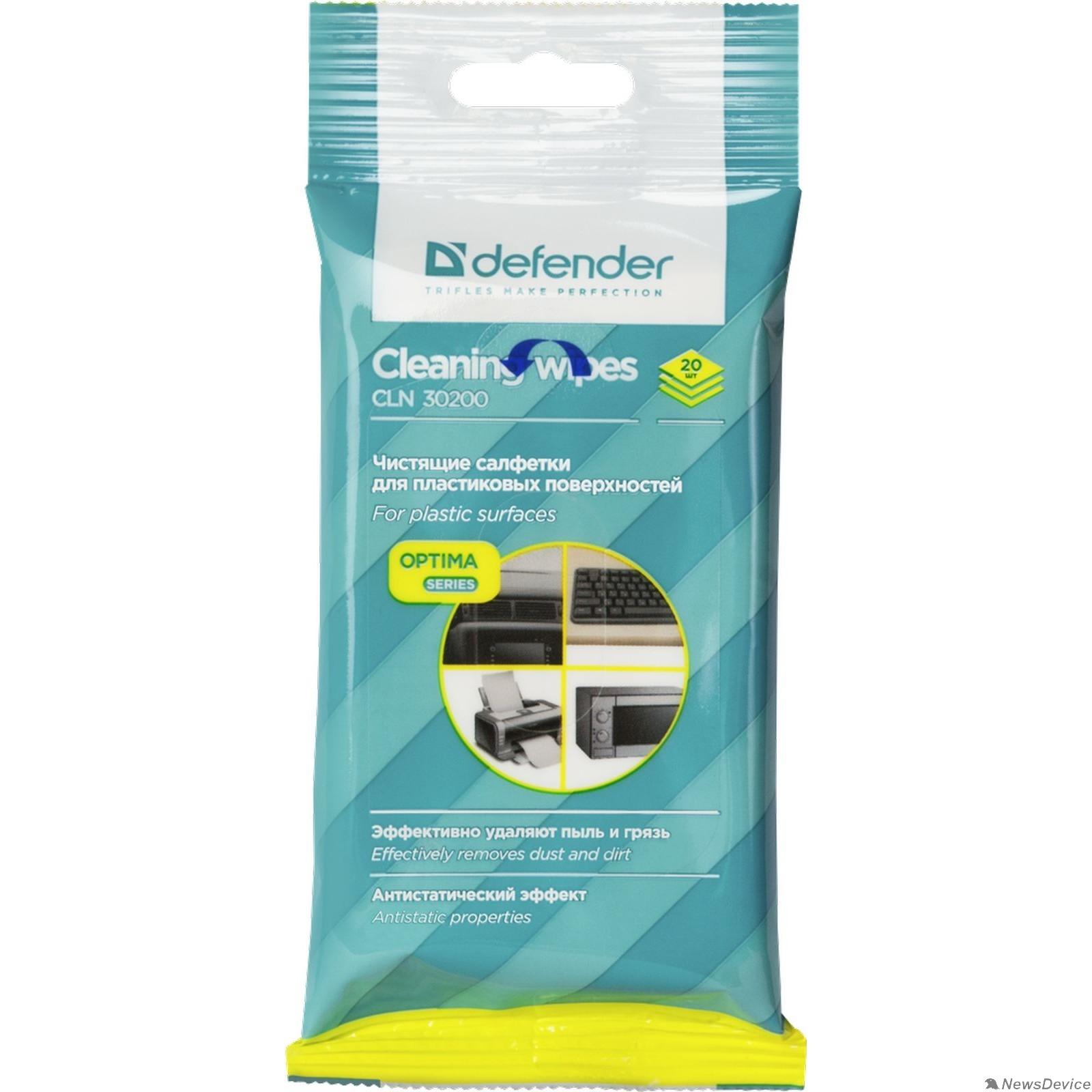 Чистящие средства  DEFENDER Салфетки CLN 30200 универсальные в мягкой упаковке, 20шт.
