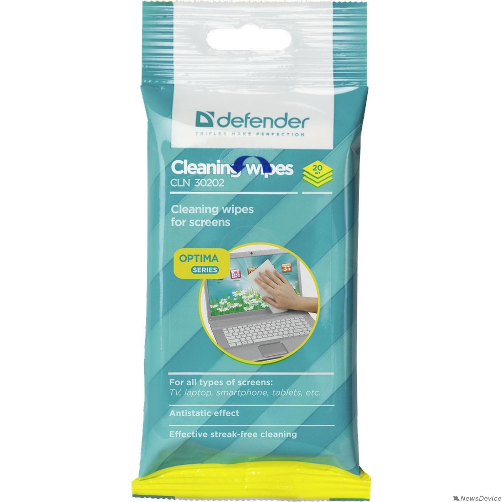 Чистящие средства  DEFENDER Салфетки для экрана CLN 30202, в мягкой упаковке, 20шт.
