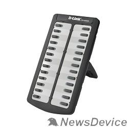 VoIP-телефон D-Link DPH-400EDM/E/F3B  Модуль расширения клавиш для IP-телефонов DPH-150SE/F3/F4/F5,DPH-150S/F3/F4/F5,,DPH-400G/F1,DPH-400GE/F1,DPH-400S/E/F3,DPH-400S/E/F3, DPH-400SE/E/F3, DPH-400S/F4, DPH-400SE/F4
