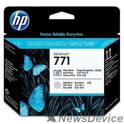Расходные материалы HP CE020A печатающая головка HP 771 Photo Designjet (черный/светло-серый)