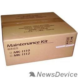 Расходные материалы Kyocera-Mita MK-1110 Ремкомплект FS-1040, FS-1060DN, FS-1020MFP, FS-1120MFP, FS-1025MFP, FS-1125MFP, (100 000стр.)