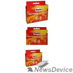 Чистящие средства Чистящие салфетки BURO BU-W/D 5+5 шт для любых экранов и оптики в индивидуальной упаковке 817445