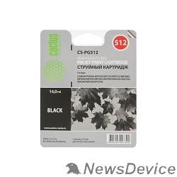 Расходные материалы Cactus PG-512 Картридж для Canon PIXMA MP240/ MP250/MP260/ MP270/ MP480/ MP490/ MP492/MX320/ MX330, черный, 14 мл