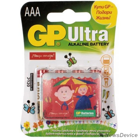 Батарейка GP 24AUGL-2CR4 Подари жизнь (4шт. в уп-ке)