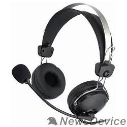 Наушники A4Tech HS-7P, Черный Гарнитура стерео, монитор. типа, закрытые,  рег. громкости с выкл, 20-20000Гц 32 Ом 97дБ, кабель, 3.5 jack 3 pin
