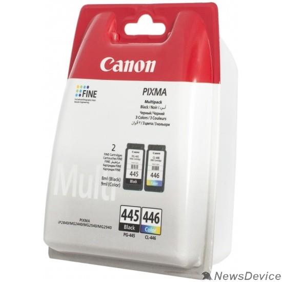 Расходные материалы Canon PG-445/CL-446 8283B004 Картридж для PIXMA MG2540, PIXMA MG2440, 4 цвета, 180 стр.