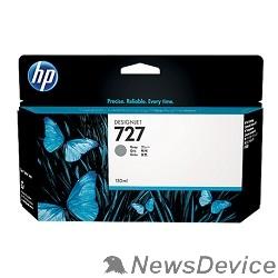 Расходные материалы HP B3P24A Картридж №727, Gray Designjet T920/T1500, Grey (130ml)