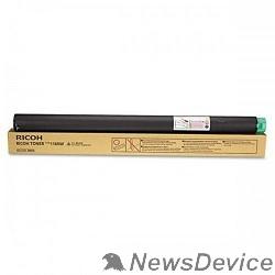 Расходные материалы Ricoh 888029/888148 Картридж тип 1160W Aficio 470W/240W/2400W/2470W/3600W, (2200стр.) (888029)