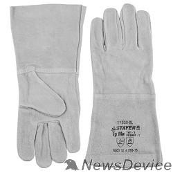 Перчатки STAYER Краги термостойкие для сварки и тяжелых механических работ, длина 400мм 11331-XL_z01