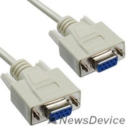 Кабель Нуль-модемный кабель RS-232 9 - 9 3.0м Gembird CC-134-10
