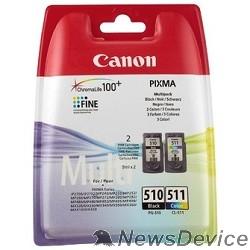 Расходные материалы Canon PG-510/CL-511 2970B010 Картридж для PIXMA MP240/260/480, MX320/330, 4 цвета, 244 стр.