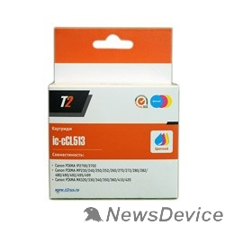 Расходные материалы T2 CL-513 Картридж  (IC-CCL513) для Canon PIXMA iP2700/MP230/240/250/280/480/490/MX320/360/410, цветной