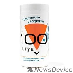 Чистящие средства Konoos KBU-100 Салфетки для комп. техники в банке, 100 шт.