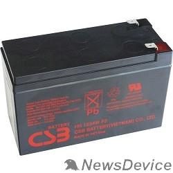 батареи CSB Батарея HR1234W (12V, 9Ah, 34W) клеммы F2