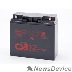 батареи CSB Батарея GP12170 (12V 17Ah)