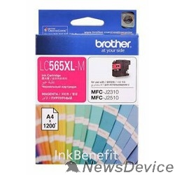 Расходные материалы Brother LC565XLM Картридж ,Magenta MFC-J2510/J2310, Magenta, (1200стр)