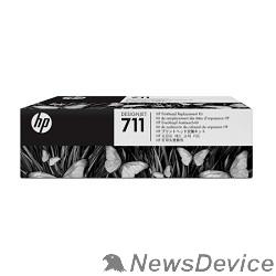 Расходные материалы HP C1Q10A Комплект для замены печатающей головки №711 Designjet T120, T520