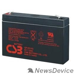 батареи CSB Батарея GP672 (6V/7,2(7)Ah)