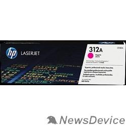 Расходные материалы HP CF383A Картридж ,MagentaLaserJet Pro MFP M476, Magenta, (2700стр.)