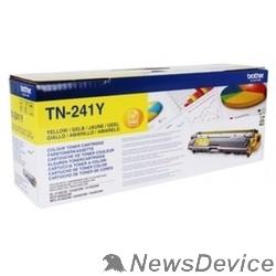 Расходные материалы Brother TN-241Y Картридж ,Yellow MFC- 9330CDW/HL-3140CW/HL/3170CDW/DCP-9020CDW, Yellow, (1400стр)(TN241Y)