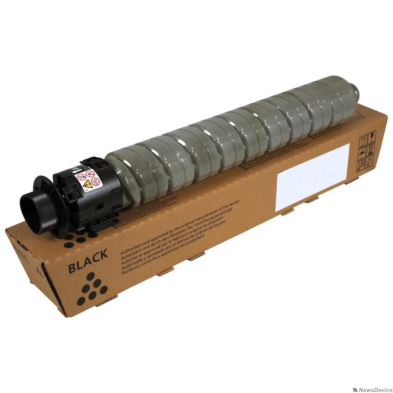 Расходные материалы Ricoh 841925 Картридж тип MPC2503, Black Ricoh MPC2003/2503, (15000стр) (841925)