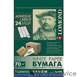 Бумага LOMOND 2100175 Универсальные этикетки Lomond белые/А4/64x33.4 мм/50 листов