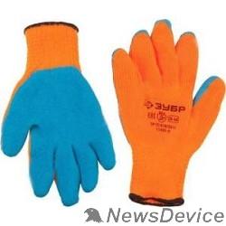 """Перчатки Перчатки ЗУБР """"ЭКСПЕРТ"""" утепленные, акриловые, с рельефным латексным покрытием, 10 класс, сигнальный цвет, S-M 11465-S"""