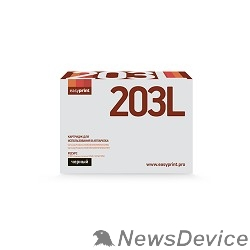 Расходные материалы EasyPrint MLT-D203L Картридж EasyPrint LS-203L для Samsung SL-M3820D/M4020ND/M3870FD (5000 стр.) с чипом - фото 519219