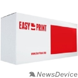 Расходные материалы EasyPrint C13S015055BA  Картридж матричный (ME-5000) для Epson DFX-5000/8000/8500 (15млн. зн.)