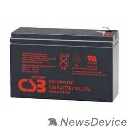 батареи CSB Батарея HR1224W (F2F1) (12V  5,5Ah)