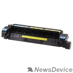 Запасные части для принтеров и копиров HP C2H57A Сервисный набор LJ Enterprise 800 M806/M830 (C2H57A/C2H57-67901)
