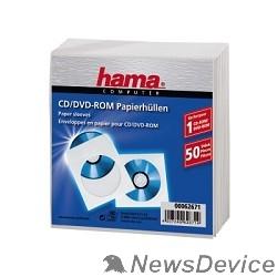 Конверт HAMA Конверты для CD/DVD бумажные с прозрачным окошком 50 шт. белый H-62671 00062671