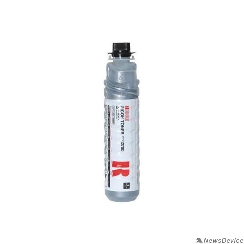 Расходные материалы Ricoh 842024/888261/885476/842338 Картридж тип MP201 Aficio 1515/1515PS/1515F/1515MF/ MP161/161L/161LN/161F/161SPF/171/171LN/171F/171SPF/201SPF, (7000стр.)(842024)