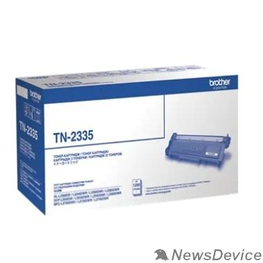 Расходные материалы Brother TN-2335 Картридж HLL2300D/2340DW/2360DN/2365DW/DCPL2500D/2520DW/2540DN/2560DW/MFCL2700DW/2720DW/2740DW, (1200стр)
