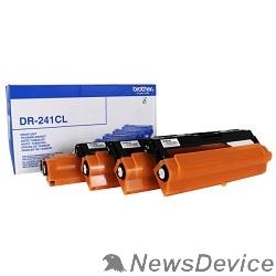 Расходные материалы Brother DR-241CL Барабан HL3140CW/3170CDW/DCP9020CDW/MFC9330CDW, (15000стр, комплект 4шт)(DR241CL)