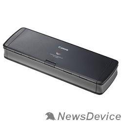 Сканер Canon P-215II 9705B003 цветной, А4, 600 x 600, дуплекс, 10/15 стр/мин, 20/30 изобр./мин, USB 3.0